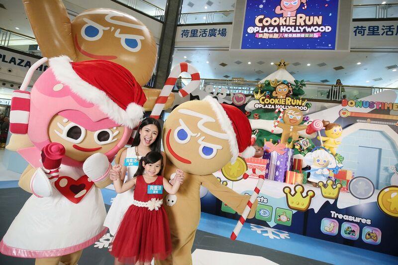 【跑黎香港】Cookie Run X聖誕迷城X荷里活廣場