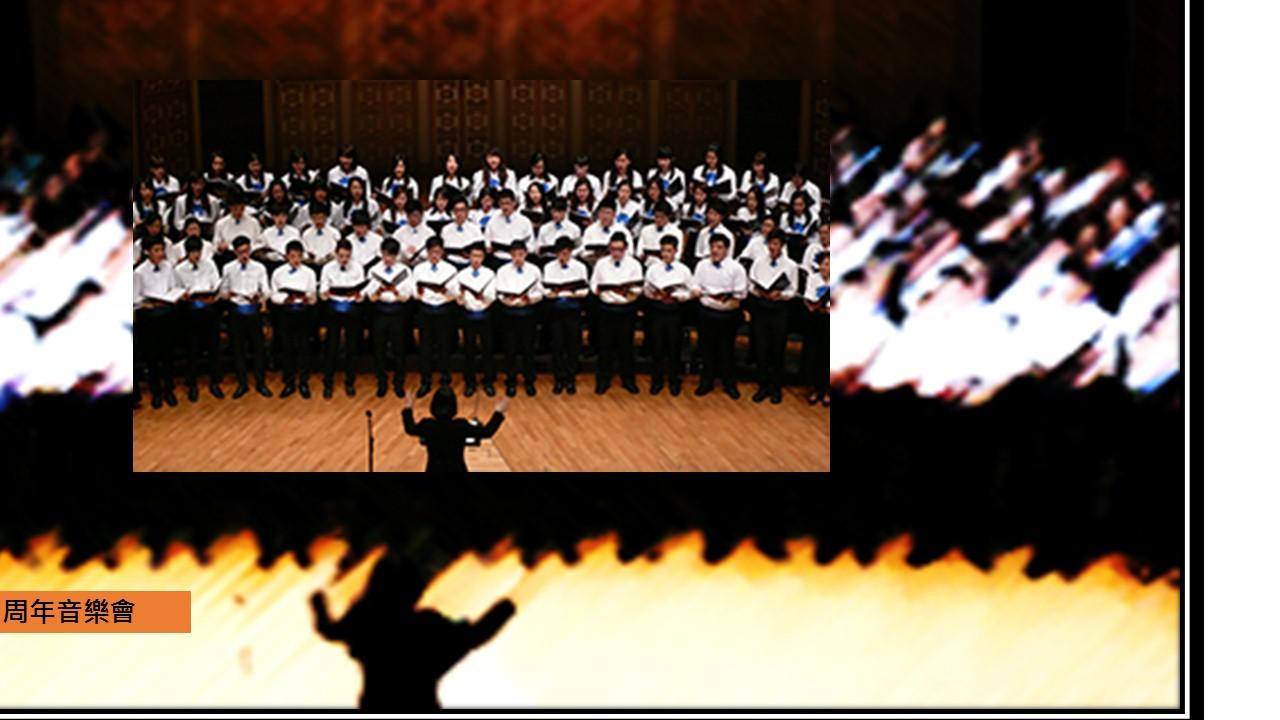 【欣賞音樂藝術】 音樂事務處合唱團音樂會  年青歌手演繹多國優美樂曲