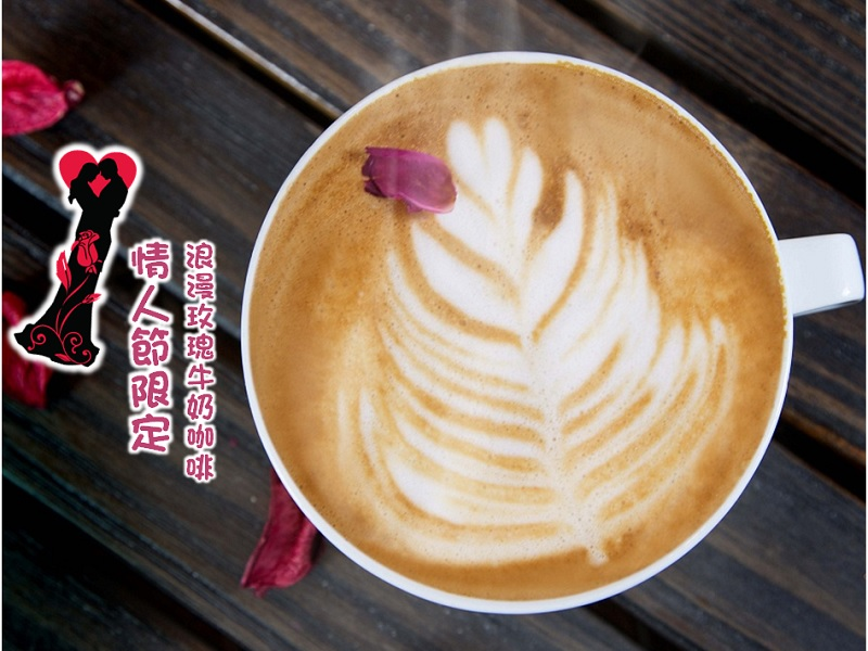 【情人節限定】浪漫玫瑰牛奶咖啡