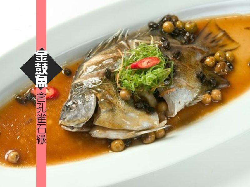 【親子頭條】金鼓魚含孔雀石綠