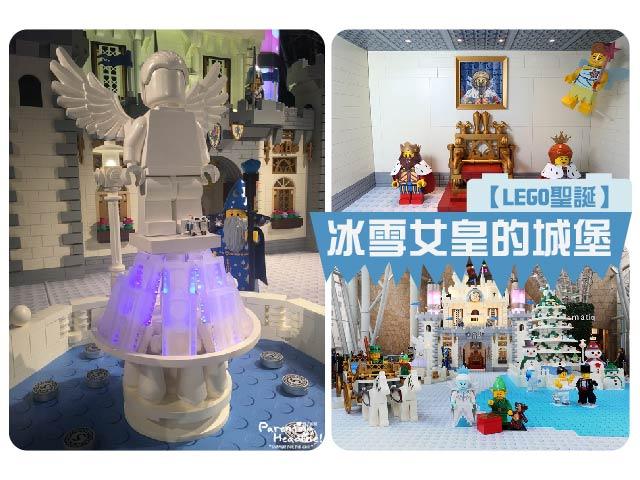 【LEGO聖誕】冰雪女皇的城堡