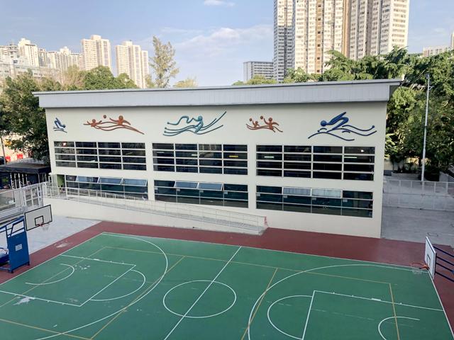 大埔舊墟公立學校(寶湖道)