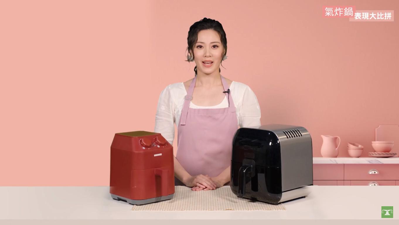 【消委會測試】7款高分氣炸鍋 炸薯條雞槌邊個掂?