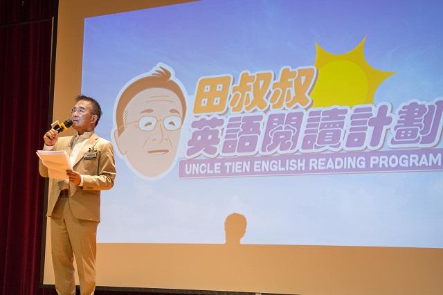 【反應熱烈】「田叔叔」教材推出4小時 逾5000家庭火速登記